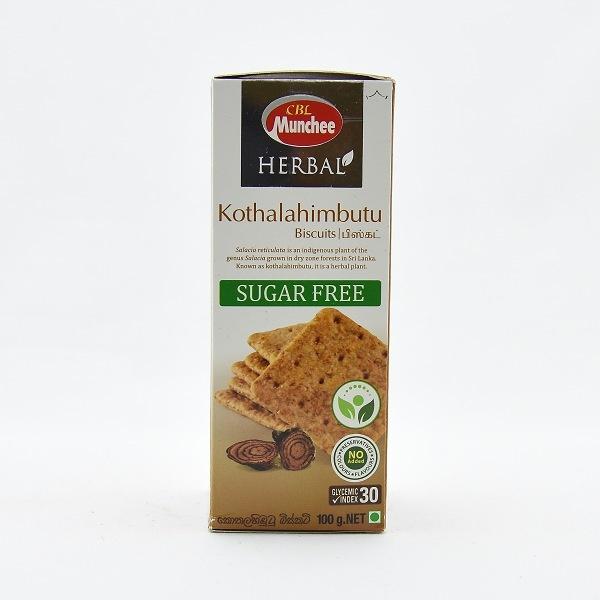 Munchee Biscuit Kothalahimbutu 100g - in Sri Lanka