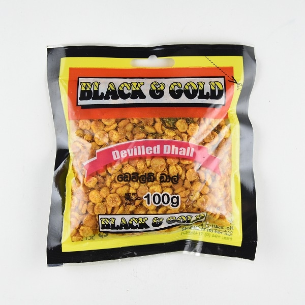 Black & Gold Devilled Dhal 100G - in Sri Lanka