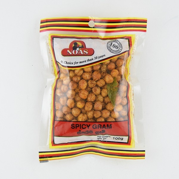 Noas Spicy Gram 100g - in Sri Lanka