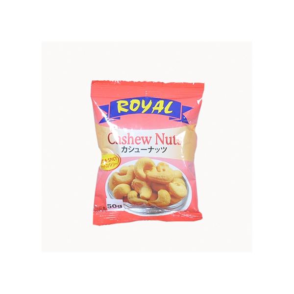 Royal Cashews Hot & Spicy Cashew 50G - in Sri Lanka
