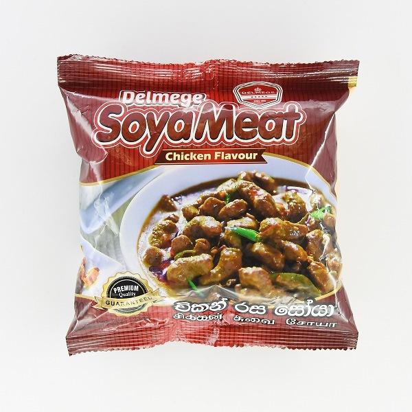 Delmege Soya Meat Chicken 90G - in Sri Lanka