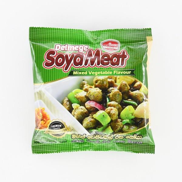 Delmege Soya Meat Mix Vegetable 90G - DELMEGE - Processed/ Preserved Vegetables - in Sri Lanka