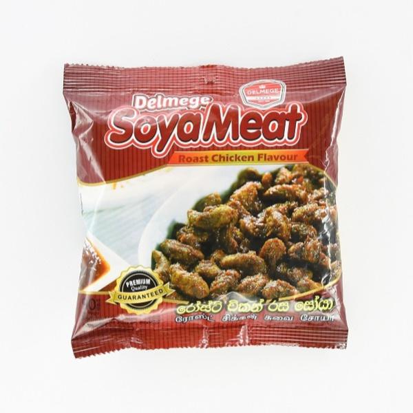 Delmege Soya Meat Roast Chicken 90G - in Sri Lanka