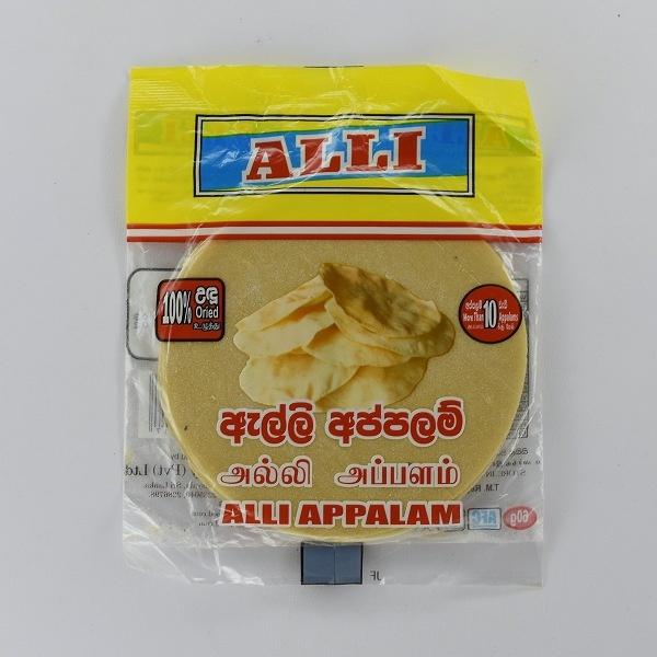 Alli Appalam 60G - in Sri Lanka