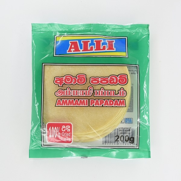 Alli Amami Papadam 200G - in Sri Lanka