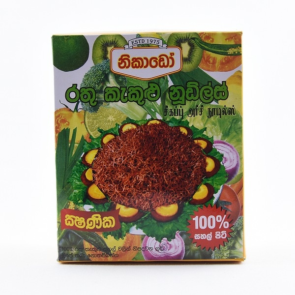 Nikado Instant Noodles Red Rice 200g - in Sri Lanka