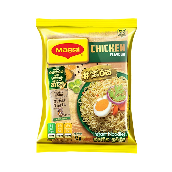 Maggi Noodles Chicken 73G - in Sri Lanka