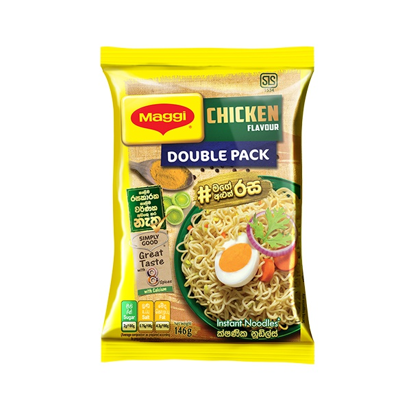Maggi Noodles Chicken Double Pack 146G - in Sri Lanka