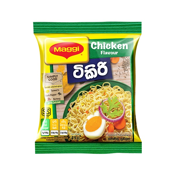 Maggi Noodles 2 Min. Chicken 49g - in Sri Lanka