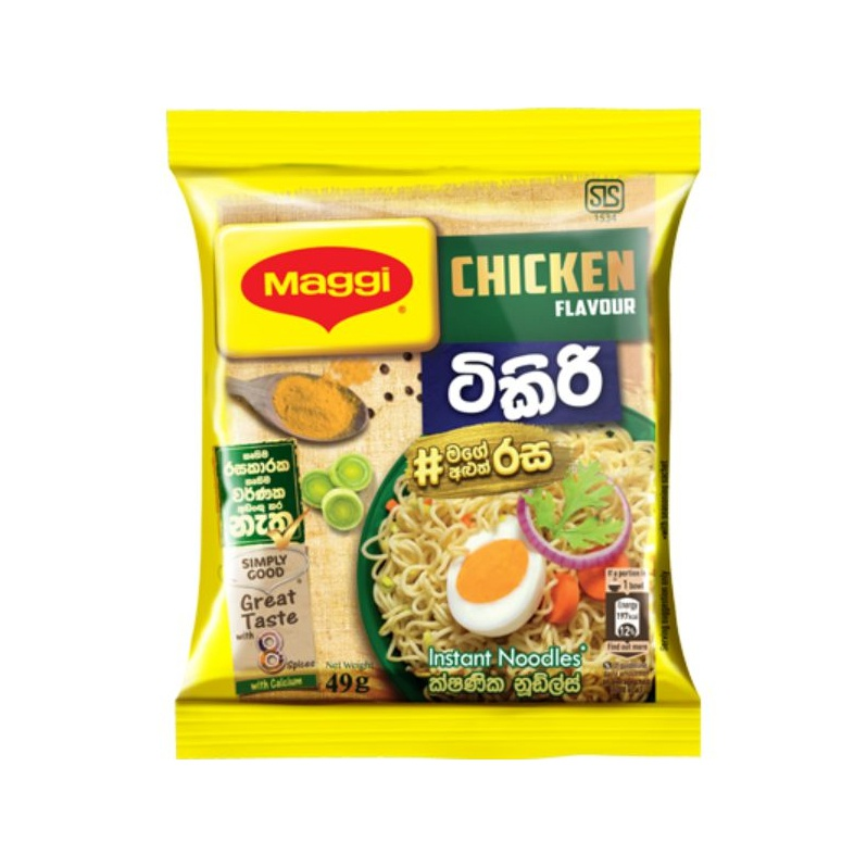 Maggi Noodles Chicken Tikiri 49G - in Sri Lanka