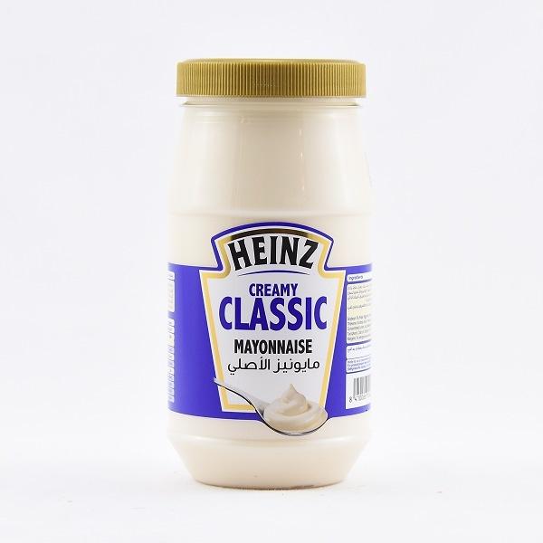 Heinz Classic Mayonnaise 225Ml - in Sri Lanka