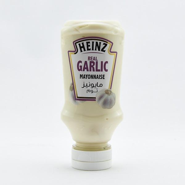 Heinz Garlic Mayonnaise 225Ml - in Sri Lanka