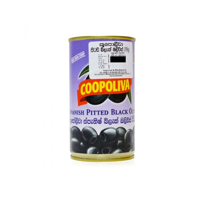 Coopoliva Spanish Black Olives Pitted 350g - in Sri Lanka