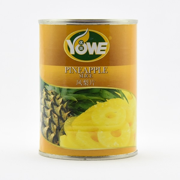 Yowe Pineapple Slices 565G - in Sri Lanka