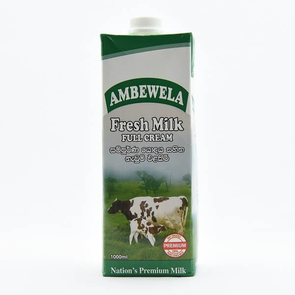 Ambewela Milk Plain 1l - in Sri Lanka