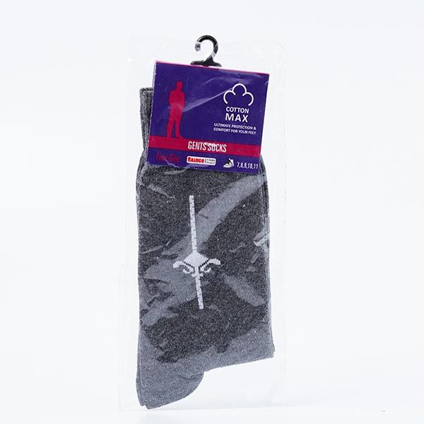 Cotton Max Corporate Socks Design - Gray 8506gry - in Sri Lanka