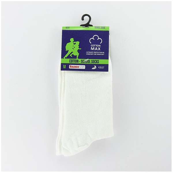 Cotton Max School Socks Cotton White - Medium 8702wht - in Sri Lanka
