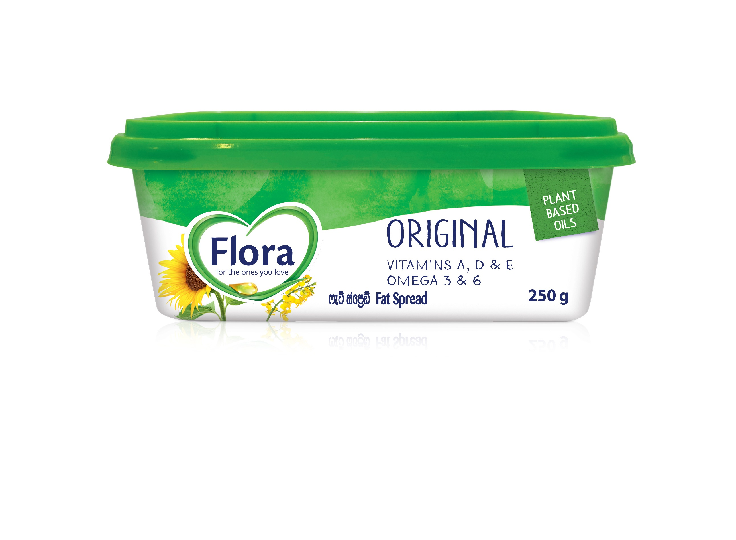 Flora Magarine 250G - in Sri Lanka