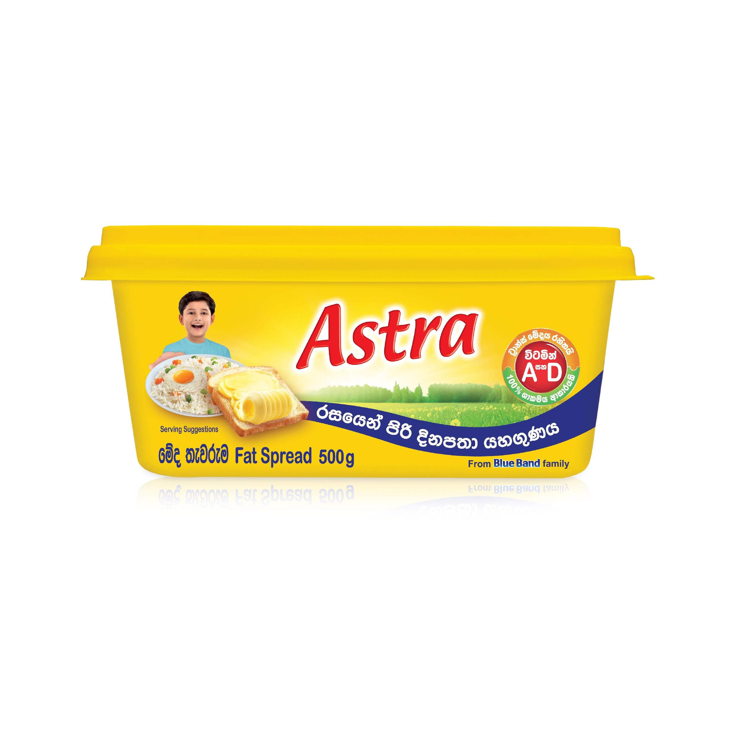 Astra Fat Spread 500G - ASTRA - Spreads - in Sri Lanka