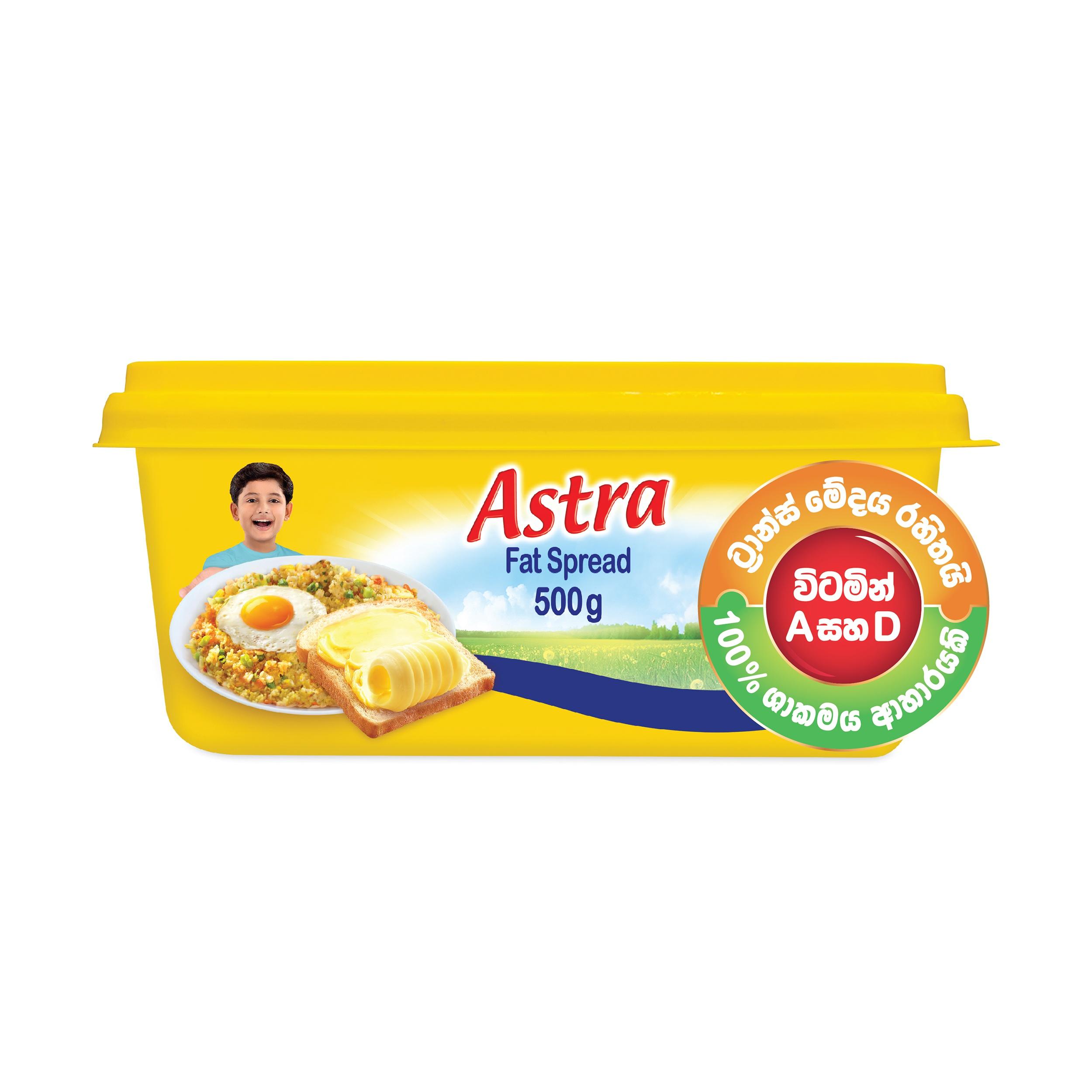 Astra Multi-Purpose Fat Spread 500g - ASTRA - Spreads - in Sri Lanka