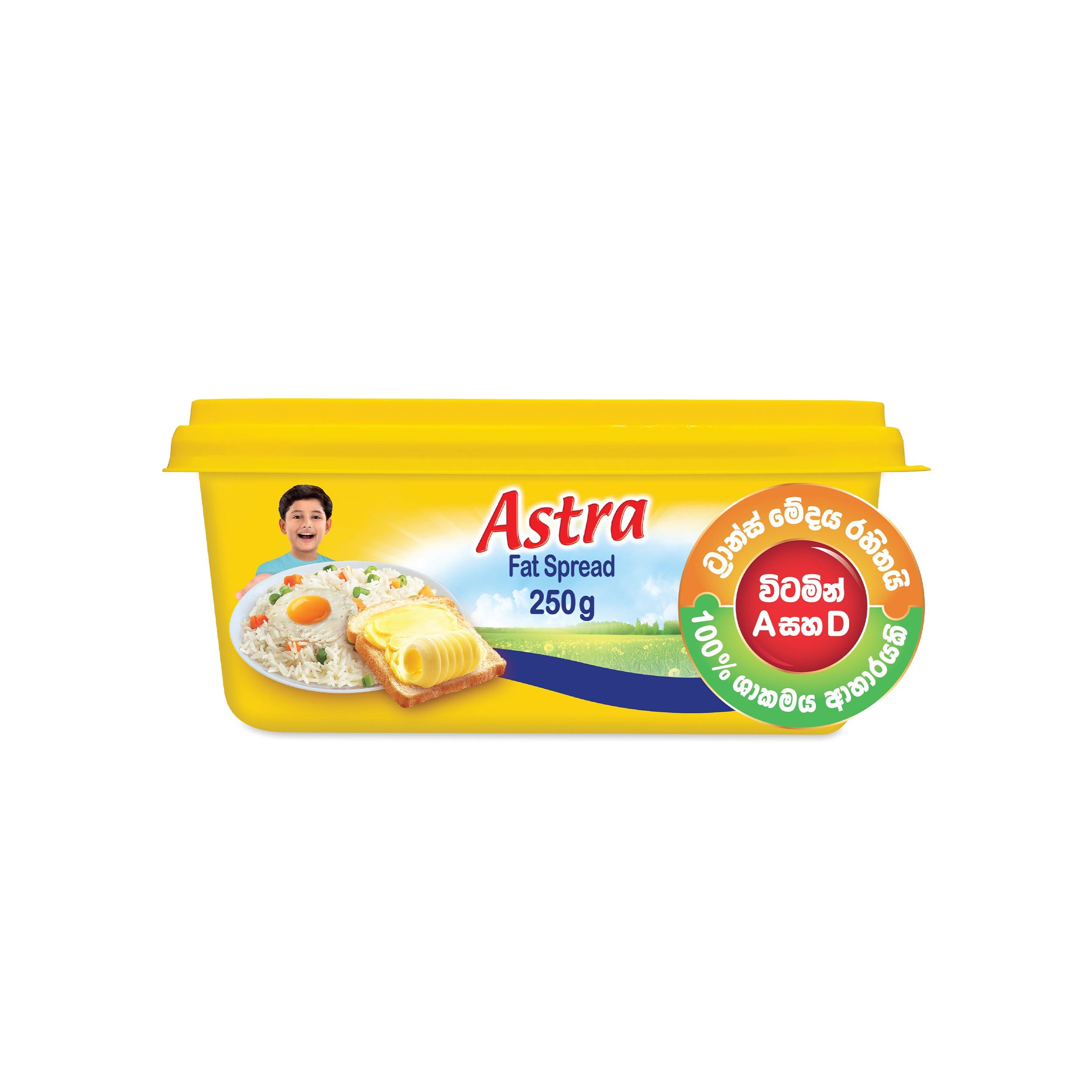 Astra  Multi-Purpose Fat Spread  250g - in Sri Lanka