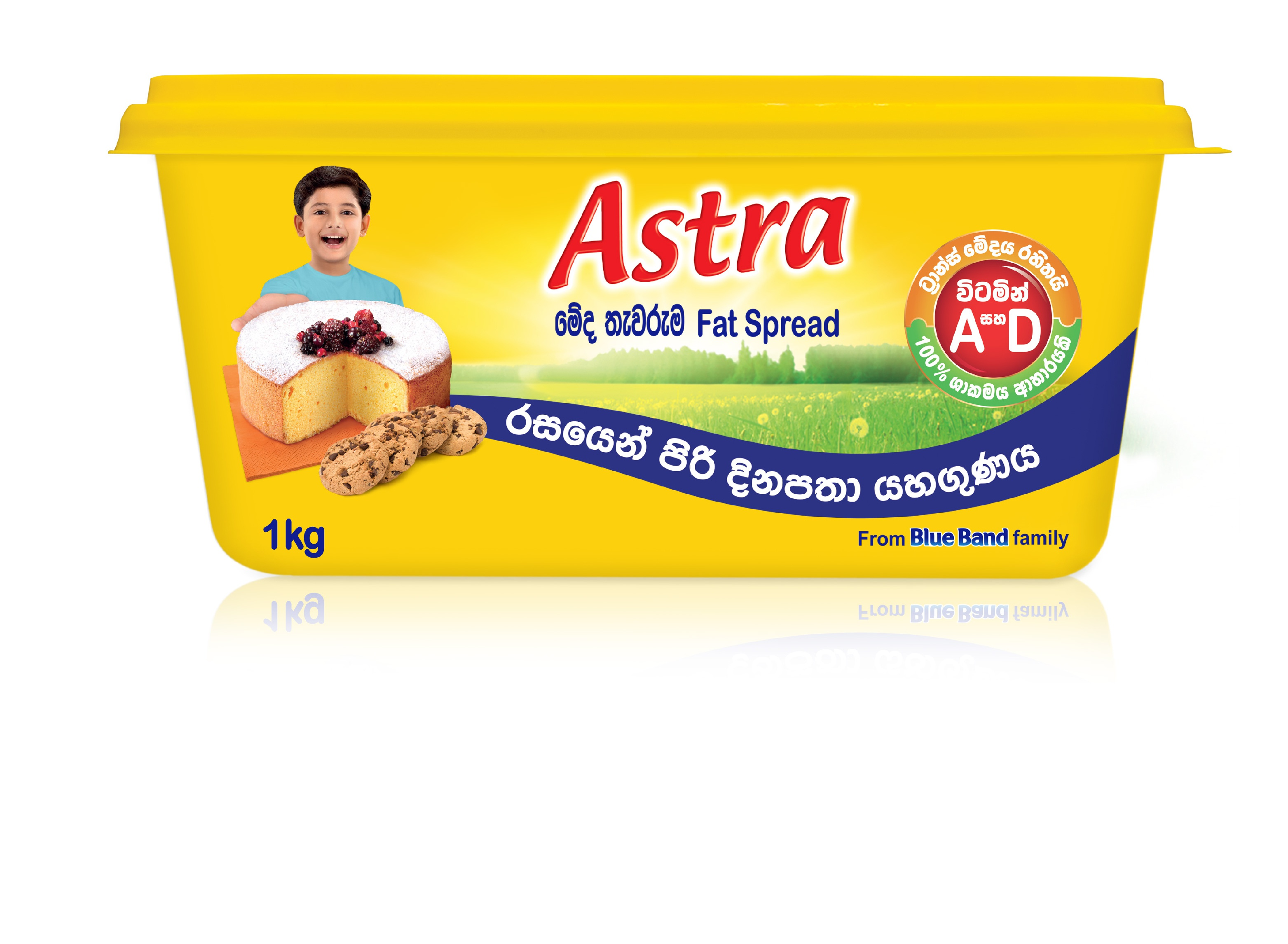Astra Fat Spread 1Kg - ASTRA - Spreads - in Sri Lanka