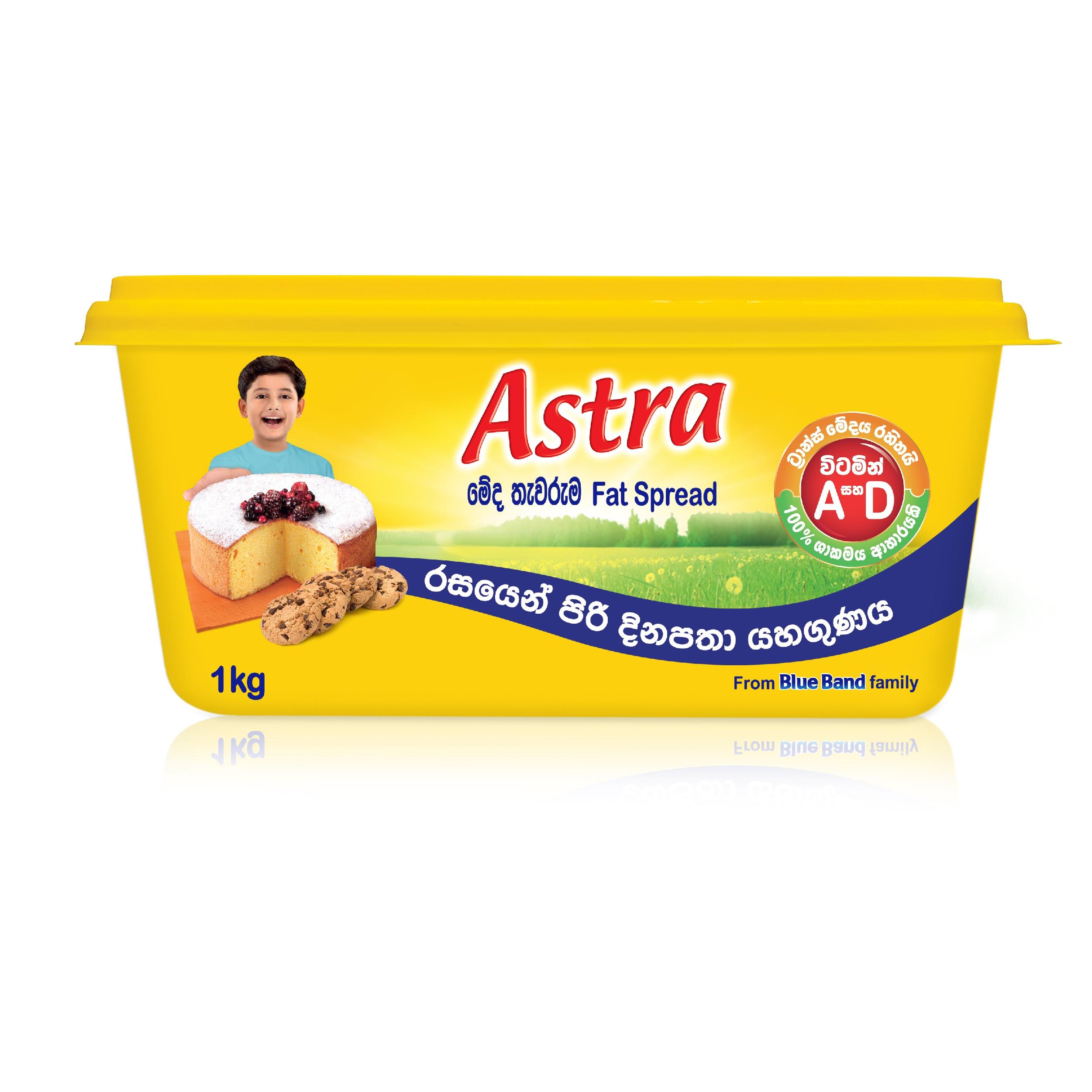 Astra Fat Spread 1Kg - in Sri Lanka