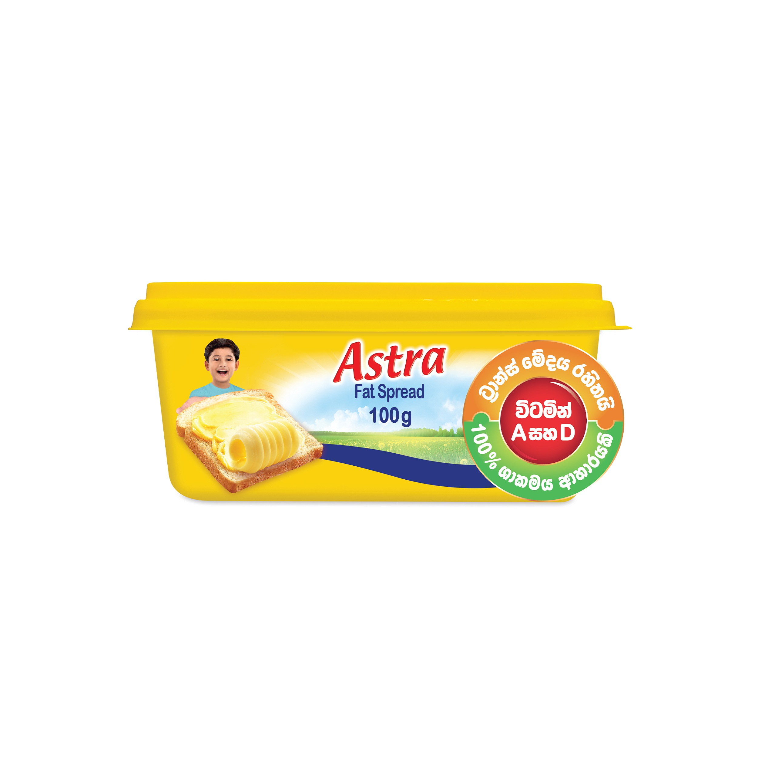 Astra Multi-Purpose Margarine/ Fat Spread 100G - ASTRA - Spreads - in Sri Lanka