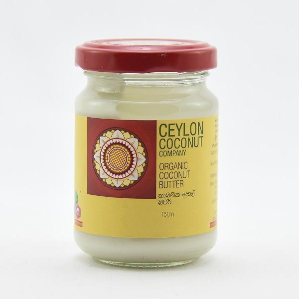 Ceylon Coconut Company Organic Coconut Butter 150g - in Sri Lanka