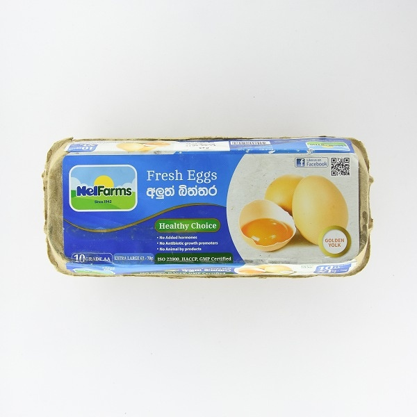 NEL FARM BROWN EGG LARGE 10S - in Sri Lanka