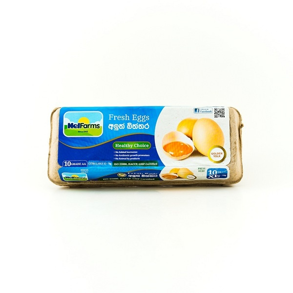 NEL FARM BROWN EGG EXTRA LARGE 10S - in Sri Lanka