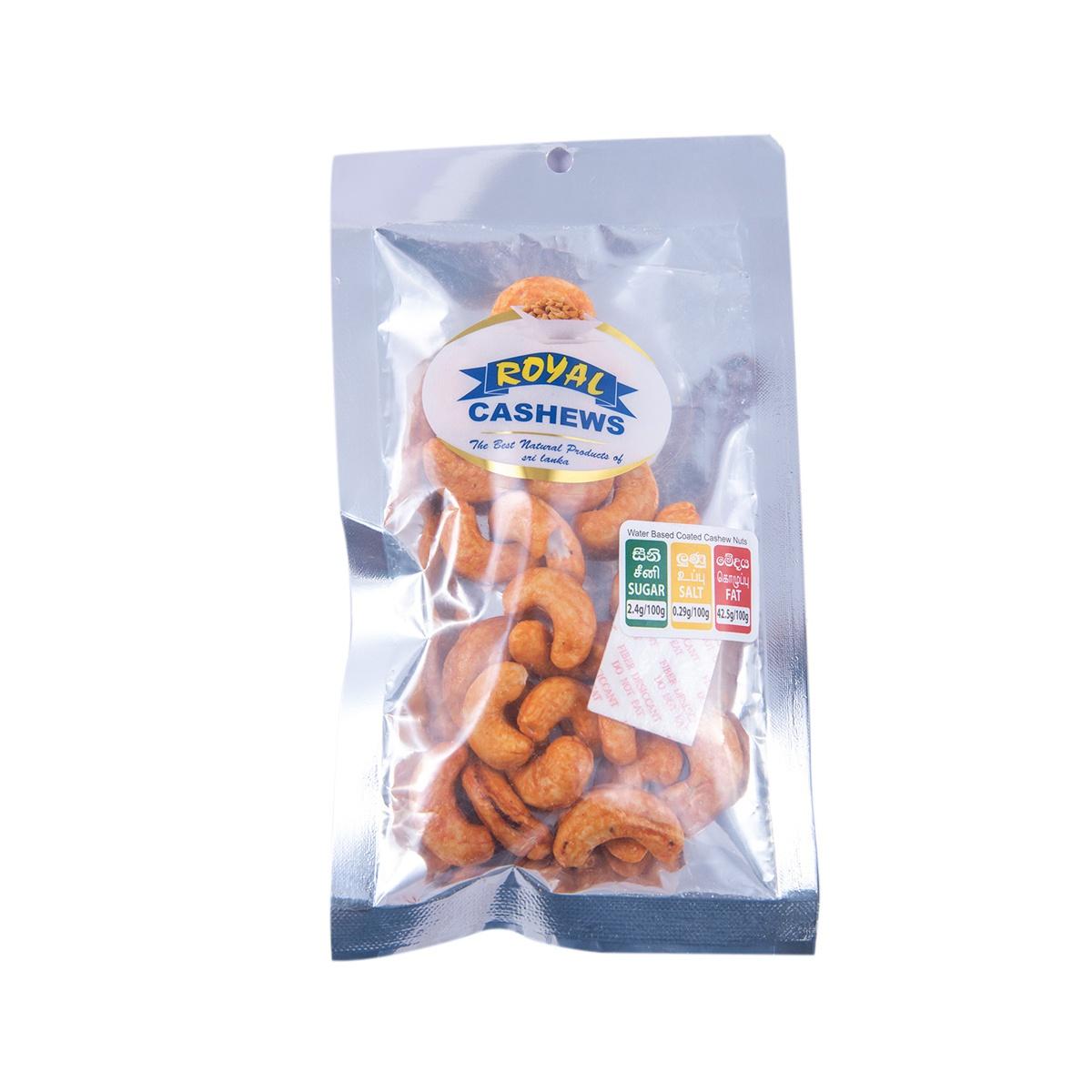 Royal Cashews Shrimp And Red Onion 50G - in Sri Lanka