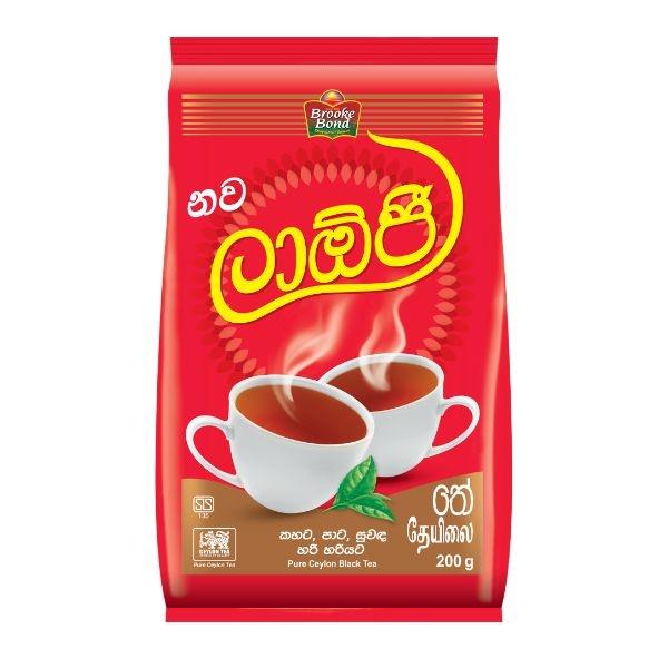 Laojee Pure Ceylon Black Tea Pouch 200G - in Sri Lanka