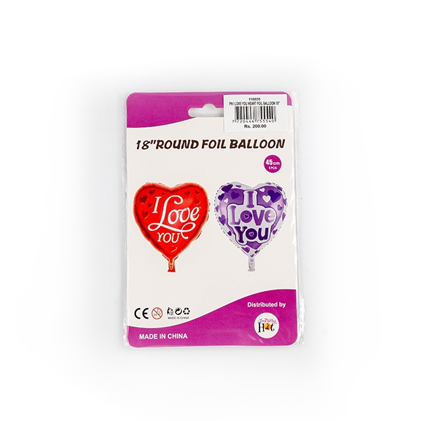 "Ph I Love You Heart Foil Ballon 18"" - in Sri Lanka"