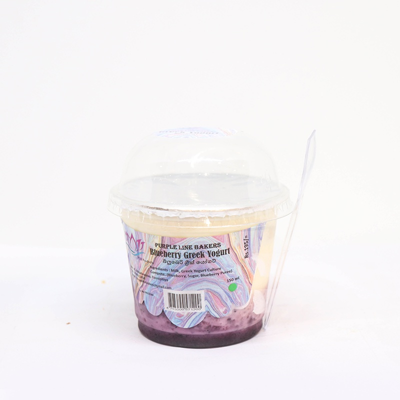 Plb Greek Yogurt Blueberry 150g - in Sri Lanka