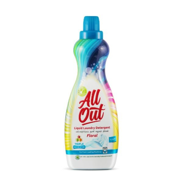 Allout Laundry Liquid Front Load 1l - in Sri Lanka