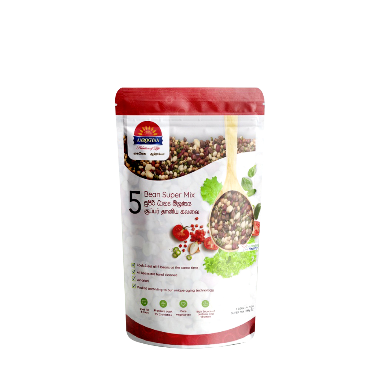 Aarogyaa Five Bean Super Mix 500g - in Sri Lanka