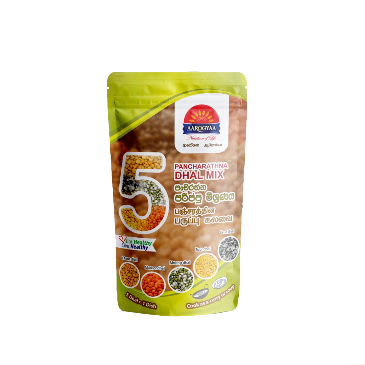 Aarogyaa Five Dhal Super Mix 500g - in Sri Lanka