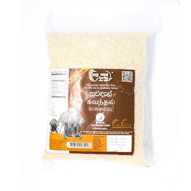 Ayu Rice Suwandel 1kg - in Sri Lanka