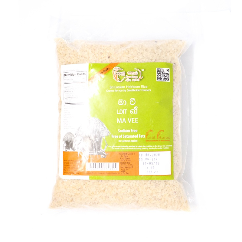Ayu Rice Ma Wee 1kg - in Sri Lanka