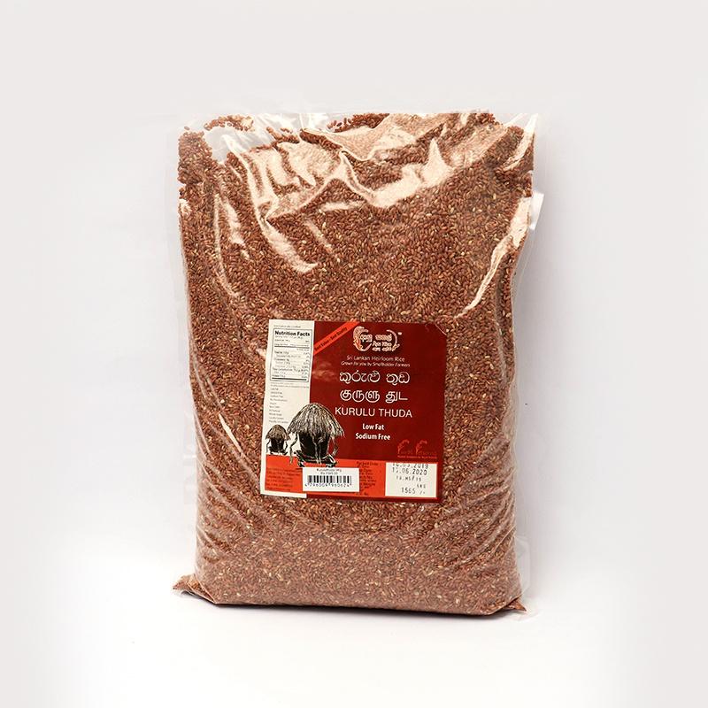 Ayu Rice Kuruluthuda 5kg - in Sri Lanka