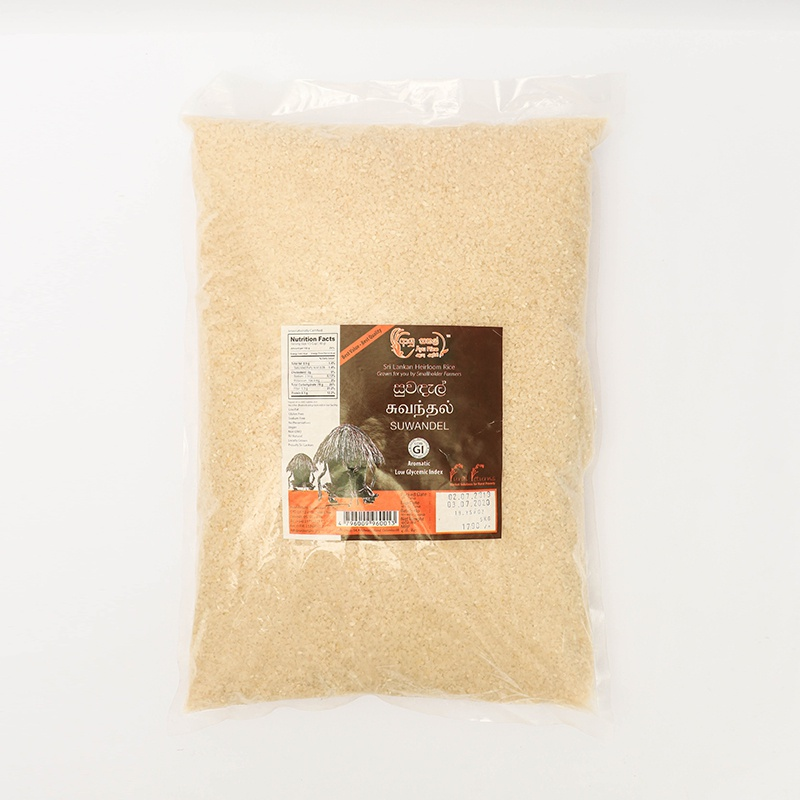 Ayu Rice Suwandel 5kg - in Sri Lanka