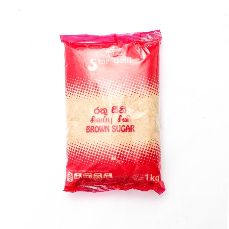 Star Gold Brown Sugar 1kg - in Sri Lanka
