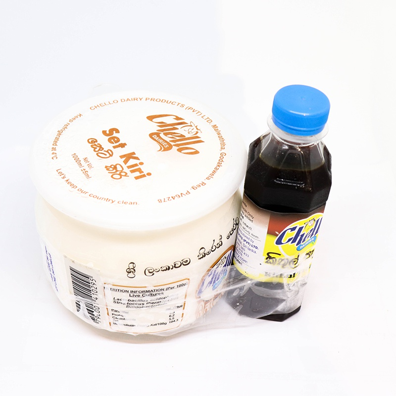 Chello Curd With Treacle 1l - in Sri Lanka