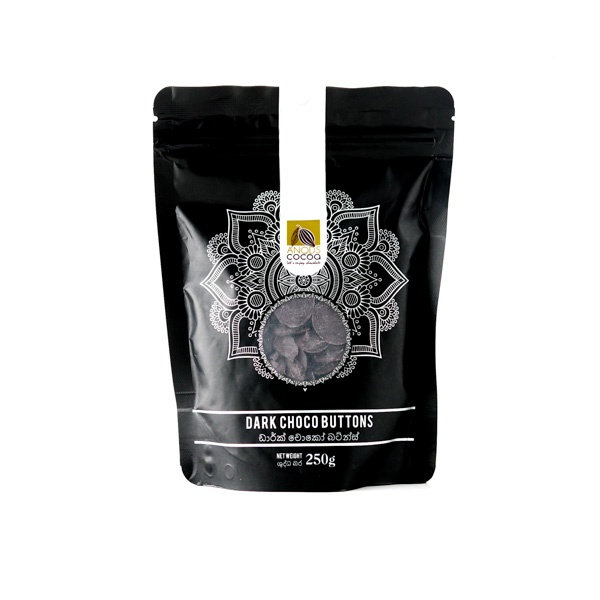 Anods Cocoa Dark Choco Buttons 250g - in Sri Lanka