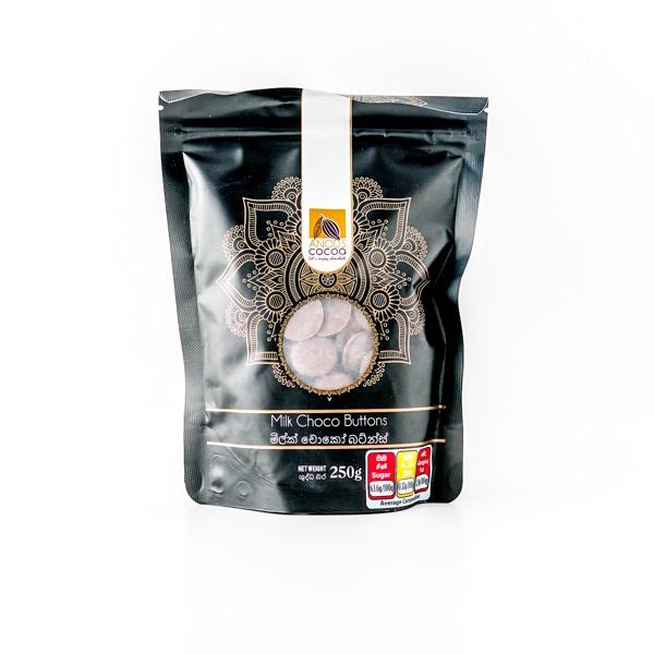 Anods Cocoa Milk Choco Buttons 250g - in Sri Lanka