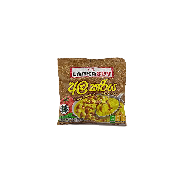Lanka Soy Soya Meat Potato Taste 55G - in Sri Lanka