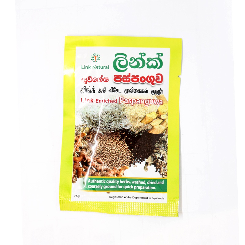 Link Paspanguwa 25G - in Sri Lanka