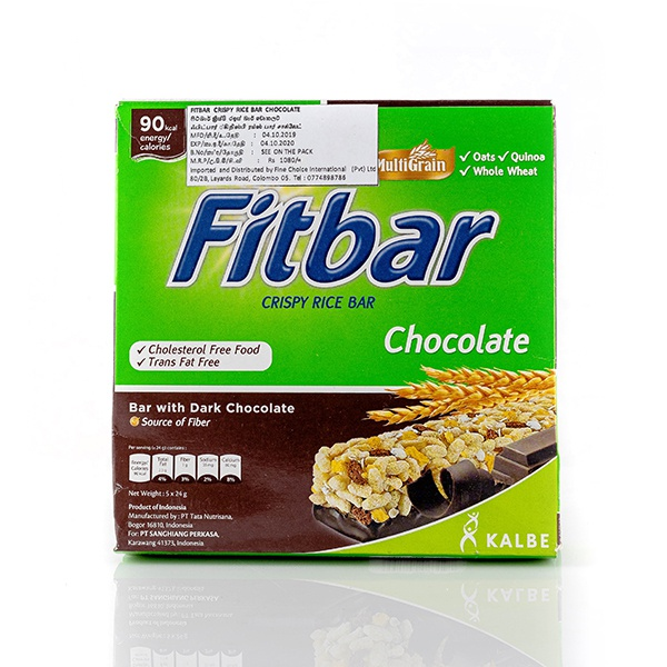 FITBAR WITH DARK CHOCOLATE CEREAL BAR 120G - in Sri Lanka
