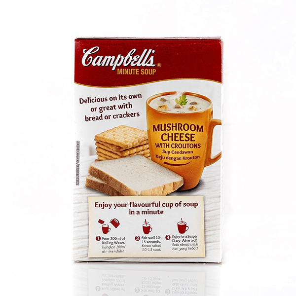 CAMPBELL'S INSTANT SOUP MIX MUSHROOM CHEESE WITH CROUTONS 63G - in Sri Lanka